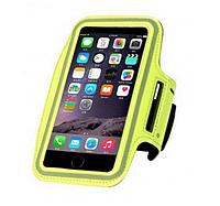 Спортивный чехол на руку для телефона 4.7 дюйма Чехол для бега и фитнеса, фото 1