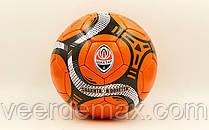 Мяч футбольный Мяч футбольный ШАХТЕР № 5 (оранжевый-черный)