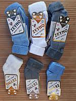 Носочки махра однотонные для новорожденных Размер № 3.Турция. Оптом