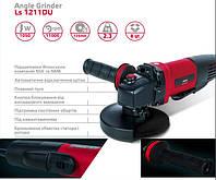 Угловая шлифовальная машина,УШМ, болгарка Vitals Professional Ls 1211DU, Гарантия 60 мес