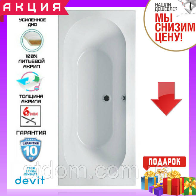 Прямокутна акрилова ванна 170x80 см Devit Soul 17080149