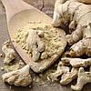 Имбирь (50 грамм)