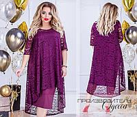 Нарядное платье для женщин больших размеров