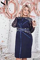 Элегантное платье большого размера