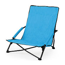 Крісло-лежак складне для пляжу SportVida SV-ML0003