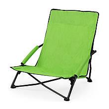 Крісло-лежак складне для пляжу SportVida SV-ML0001
