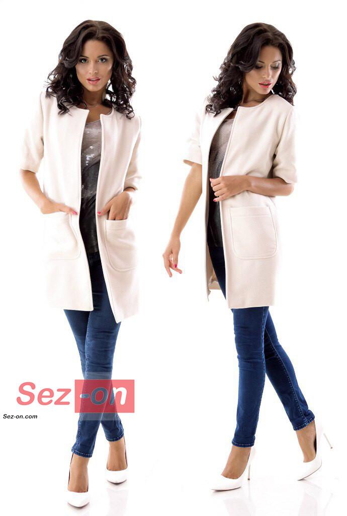 Кашемірове Пальто жіноче з короткими рукавами ― Світло бежевий