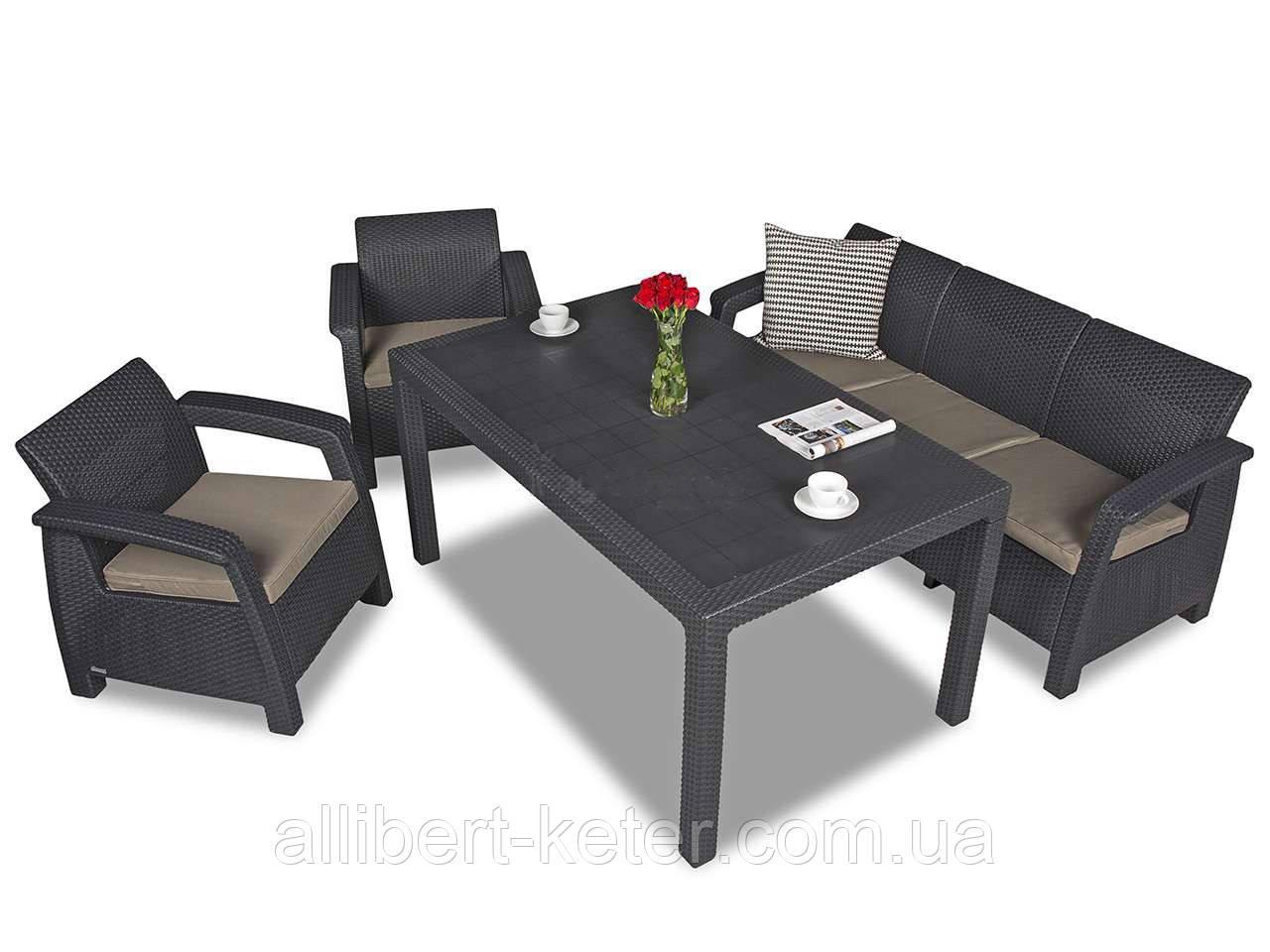 Набір садових меблів Corfu Dining Set 5 з штучного ротанга ( Allibert by Keter )