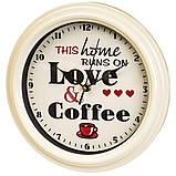 Часы настенные Veronese Кофе 28 см 12003-007 кухонные часы на стену цветные на кухню, фото 2