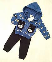 Детский теплый спортивный костюм для мальчика размер 104  (на 4 года) Турция