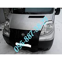 Утеплитель радиатора Opel Vivaro