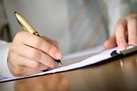 Составление официальных запросов, претензий, требований