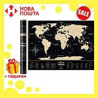 Скретч карта мира Travel Map Black World  карта путешествий   карта желаний   оригинальный подарок