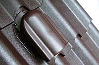 Аэратор Kronoplast WPBX для металлочерепицы с очень высоким профилем