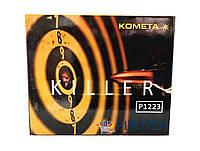 Петарди Killer (P1223) Kometa