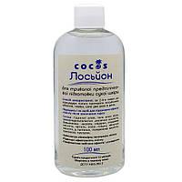 Лосьон для длительной предпилинговой подготовки,для сухой кожи от ✰ ТМ Cocos