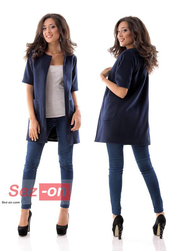 Кашемірове Пальто жіноче з короткими рукавами ― Темно синій