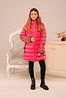 Куртка «Фаина», розовая Рост:134-158 см