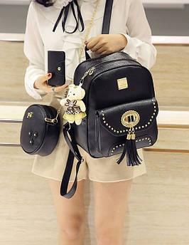 Женский рюкзак комплектом сумочка визитница 3 в 1 + брелок