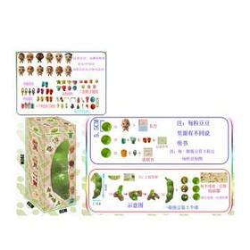 Фігурки героїв Pea Pod Babies, горосі, 12 видів, WD9425