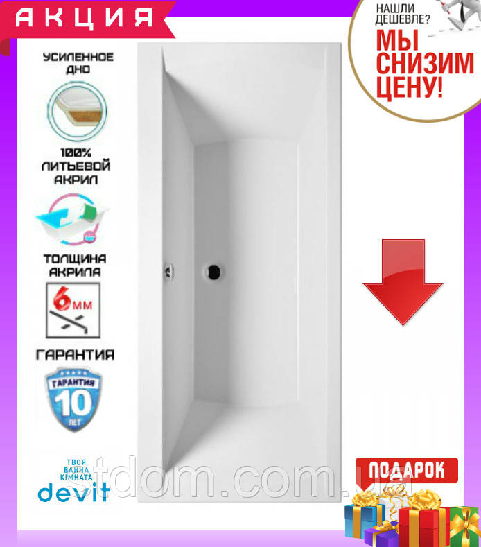 Прямокутна акрилова ванна см 190x90 Devit Graphics 19090126