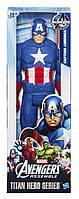 Большая игрушка Капитан Америка, Мстители 30 см, Титаны - Captain America, Avengers, Titans, Hasbro - 156179