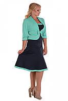 Оригинальный костюм жакет и платье в трех цветах