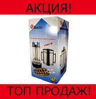 SALE! BBQ электрошашлычница Domotec 6шт!Хит цена