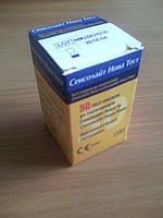 Тест-полоски (пластинки) для глюкометра SensoLite Nova Plus №25