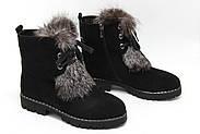 Черные зимние ботинки с чернобуркой M230, фото 2