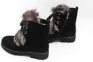 Черные зимние ботинки с чернобуркой M230, фото 3