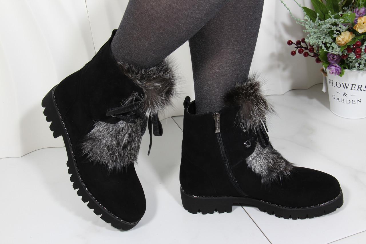 Черные зимние ботинки с чернобуркой M230