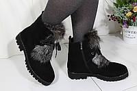 Черные зимние ботинки с чернобуркой M230, фото 1