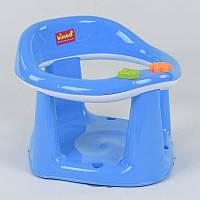 Детское сиденье для купания Bimbo на присосках, голубое - 179854