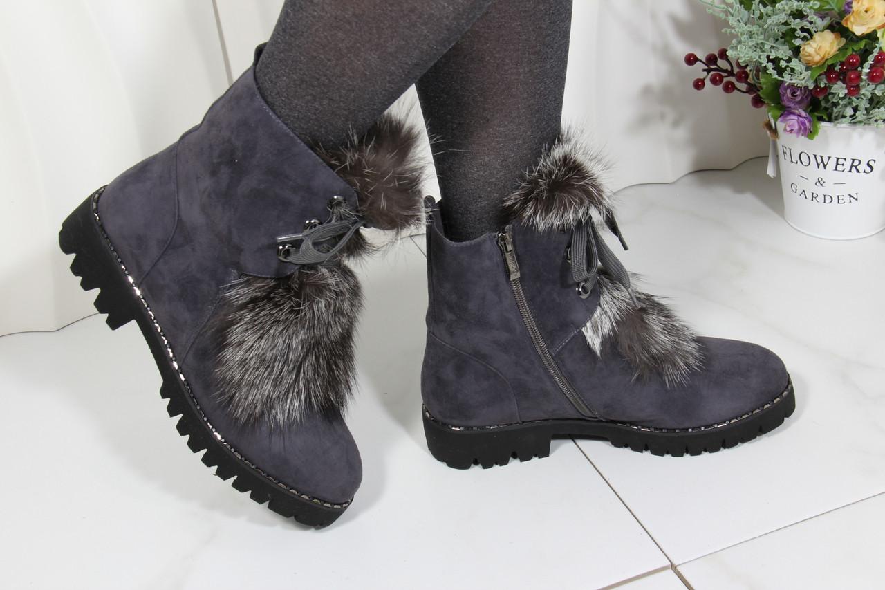Зимние ботинки с чернобуркой Berloni M229