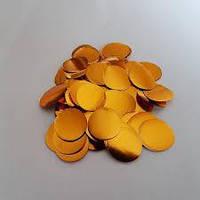 Конфетти кружочки золото 2,3 см 50 г/упак. металлик полипропилен