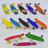 Скейт Пенни борд S 30470 8 Best Board, 8 видов, Свет, доска55см, колёса PU d6см, Выдаём Только Ящиком - 186284