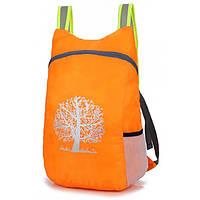 Компактный лёгкий рюкзак 15л оранжевый