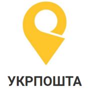 Международная Доставка Укр Пошта