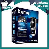 Профессиональная машинка для стрижки волос с насадками Kemei LFQ-KM-6035 LED дисплей   триммер для волос