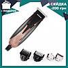 Профессиональная машинка для стрижки волос 3 в 1 с регулировкой длины Gemei GM-840
