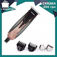 Профессиональная машинка для стрижки волос 3 в 1 с регулировкой длины Gemei GM-840, фото 1