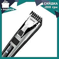 Профессиональная машинка для стрижки волос с регулировкой длины Gemei GM-802, фото 1