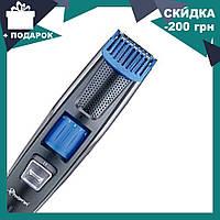 Профессиональная машинка для стрижки волос с регулировкой длины Gemei GM-6127, фото 1