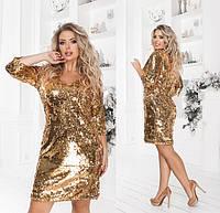 Новогодние платья больших размеров от 50 до 64 р.