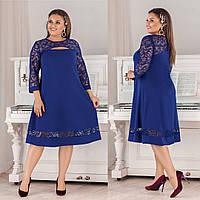 Нарядное женское платье тапецияр. 50-56
