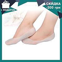 Нескользящие дышащие силиконовые носки ANTI-CRACK SILICONE SOCKS | женские носки, фото 1