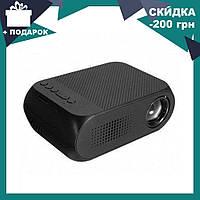 Мультимедийный портативный мини проектор Projector LED YG-320 Mini Black 700 lumen, фото 1
