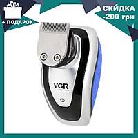 Мужская электробритва VGR V-300 USB | аккумуляторная машинка для бритья и стрижки, фото 1