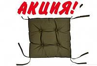Подушка на стул 40х40 см борт 5 см (Хаки)